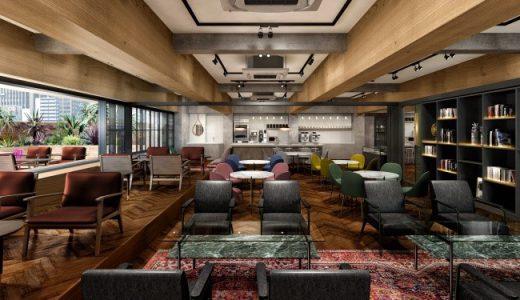 築40年のオフィスビルをリノベーション、六本木エリア最大級のコワーキングスペース「SENQ六本木」2019年5月オープン