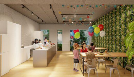 """""""趣味""""としても利用可能、暮らしを充実させるコワーキングスペースが6月1日東京・大森にオープン"""