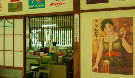 コーヒー1杯の料金で1日利用できるシェア&コワーキングスペース 「ivyCafe NEIGHBOR&WORK」東京都府中市、大國魂神社近くに2号店を開設
