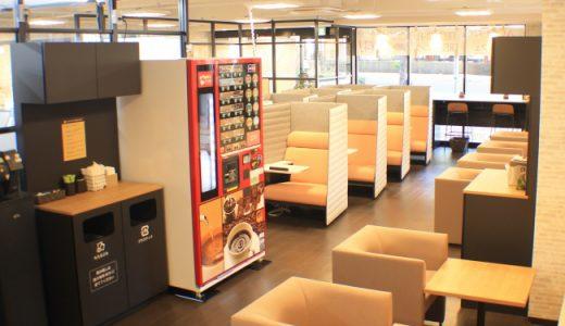 多様な働き方に対応したイトーキのオフィス家具を体感できる、イトーキ×アクセア、店舗併設型コワーキングスペース「アクセアカフェ」でコラボ