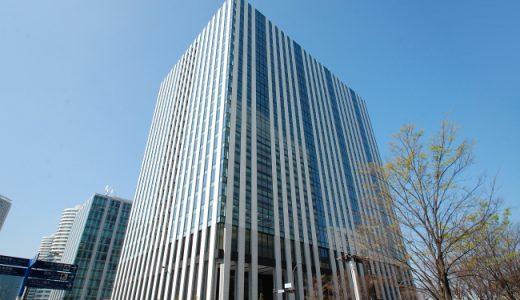 ディ・エグゼクティブ・センター『みなとみらいセンタービル』19階に新たな拠点をこの夏オープン