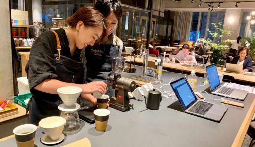 カフェ×コワーキングスペースBUSO AGORA 1日100円で利用できる「訳あり」キャンペーン実施@町田