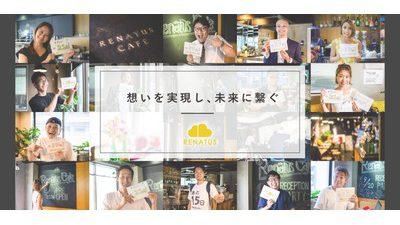 日本初コンセプトの参加体験型のコワーキングスペースが神楽坂に登場、店内展示物すべてが購入可能