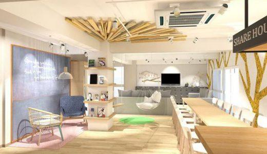 東海最大級、コワーキングスペース付きのシェアハウス 『THE CRIE HIGASHIYAMA』が 名古屋に9月20日オープン