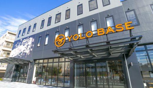 ホテル・レストラン・コワーキングスペースを兼ね備えた日本初の就労インバウンドトレーニング施設 『YOLO BASE』 開業