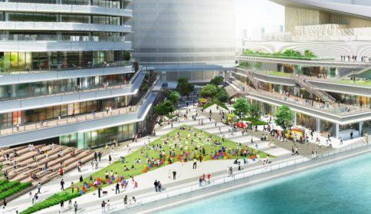 『アトレ竹芝』2020年4月「WATERS takeshiba」に開業、コワーキングスペースをオープン予定