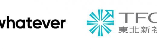 Whateverと東北新社が、新会社「WTFC(ダブル ティーエフシー)」を設立、コワーキングスペース入居募集
