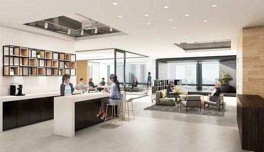 オリックス運営のサービスオフィス 『クロスオフィス日比谷』 2020年2月開業決定