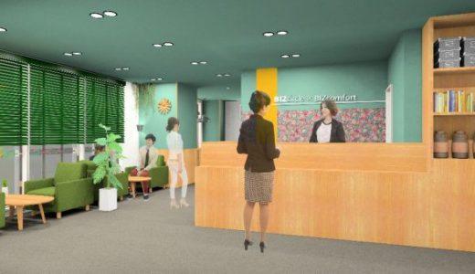 「BIZcomfort仙台一番町」 2020年2月3日オープン、空きフロアを再生し商店街に新たな価値を