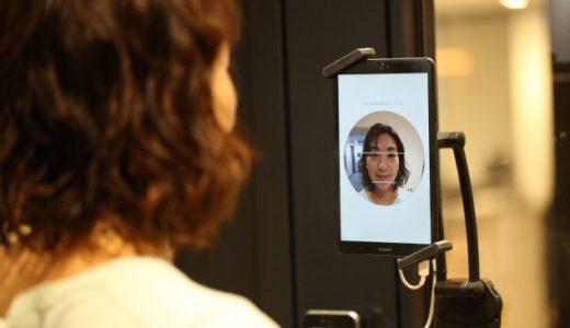 世界トップレベルの顔認証システム「Saffe(セイフ)」がコワーキングスペース「fabbit(ファビット)大手町」エントランスに初導入