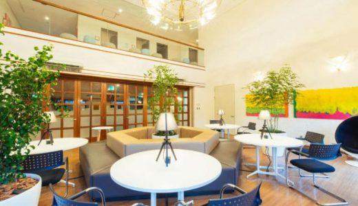 軽井沢にホテル併設型のコワーキングスペース「ワーケーション@軽井沢」がオープン