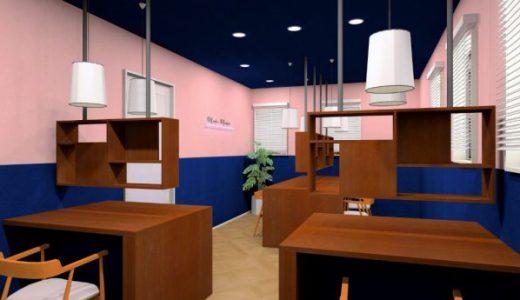 WEB会議用の完全個室を完備したコワーキングスペース『BIZcomfort』が7月1日代々木の住宅街にオープン