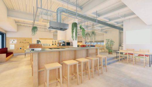 静岡市のコワーキングスペース・シェアオフィス「=ODEN」2020年9月下旬に開業予定