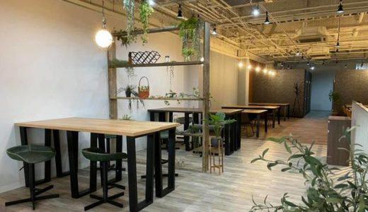 テックアイエスが愛媛県松山市にコワーキングスペースをオープン