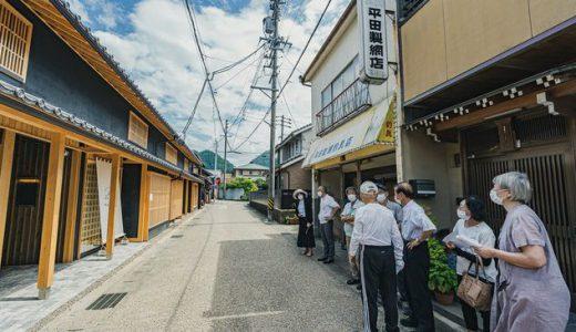 まちごとシェアオフィス「WASITA MINO」岐阜県美濃市にグランドオープン